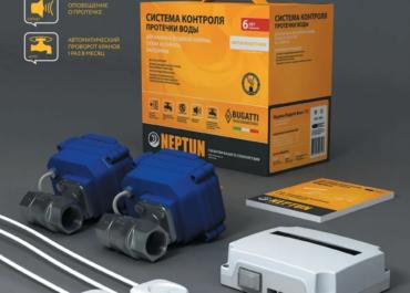 Скрытая угроза: как защитить систему отопления от протечки?