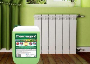Где могут применяться теплоносители «Термагент»