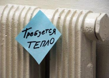 Нормы температуры теплоносителя