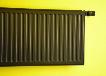 Консервация системы отопления в летний период